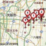 良いとこどこ?東大阪市で骨董買取はもっと高くできる