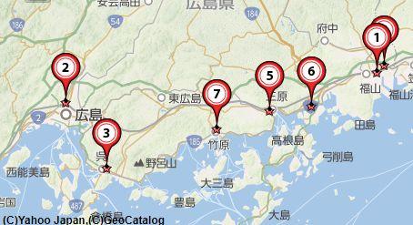 広島骨董買取地図