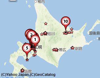北海道骨董買取地図