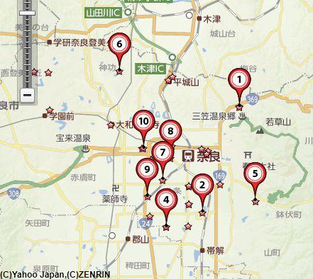 奈良骨董買取比較地図