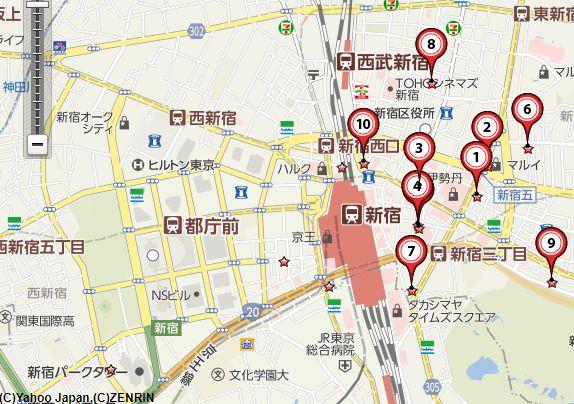 新宿骨董買取地図